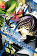 Cover of Code Breaker 11