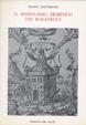 Cover of Il simbolismo ermetico dei Rosacroce