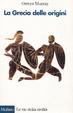 Cover of La Grecia delle origini