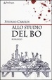 Cover of Allo studio del Bo