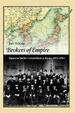 Cover of Brokers of Empire