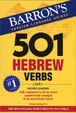 Cover of 501 Hebrew Verbs