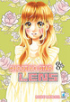 Cover of Shooting Star Lens vol. 8