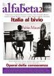 Cover of Alfabeta2, Anno I, n. 2 (settembre 2010)