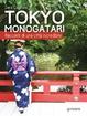 Cover of Tokyo Monogatari