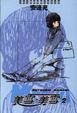Cover of 美雪.美雪 2