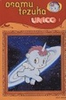 Cover of Unico, la petite licorne, tome 1