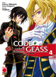 Cover of Code Geass vol. 7