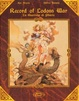 Cover of Record of Lodoss War