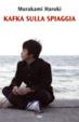 Cover of Kafka sulla spiaggia