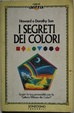 Cover of I segreti dei colori
