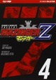 Cover of Mazinger Z vol. 4
