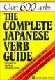 Cover of The Complete Japanese Verb Guide