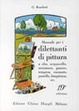 Cover of Manuale per i dilettanti di pittura