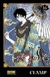 Cover of xxxHolic #16 (de 19)
