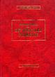 Cover of Disegno storico della letteratura francese