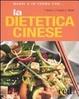 Cover of La dietetica cinese