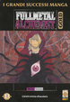 Cover of Fullmetal Alchemist Gold Deluxe vol. 13