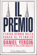 Cover of Il premio