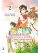 Cover of I bambini che inseguono le stelle: Viaggio verso Agartha vol. 2
