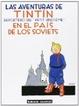 Cover of Tintín en el país de los soviets
