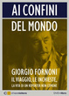 Cover of Ai confini del mondo