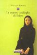Cover of Le quattro casalinghe di Tokyo