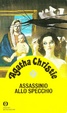 Cover of Assassinio allo specchio