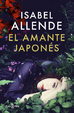 Cover of El amante japonés