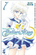 Cover of Pretty Guardian Sailor Moon vol. 7