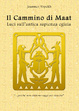 Cover of Il cammino di Maat