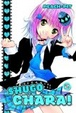 Cover of Shugo Chara!