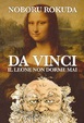 Cover of Da Vinci