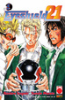 Cover of Eyeshield 21 vol. 5