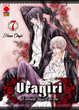 Cover of Uragiri vol. 7