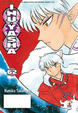 Cover of Inuyasha vol. 62