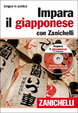 Cover of Impara il giapponese con Zanichelli