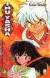 Cover of Inuyasha vol. 7