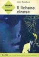 Cover of Il lichene cinese