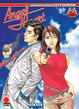 Cover of Angel Heart vol. 09