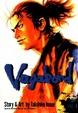 Cover of Vagabond, Vol. 4