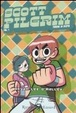 Cover of Scott Pilgrim vol. 4