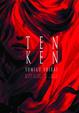 Cover of Tenken