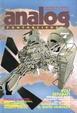 Cover of Analog Fantascienza n. 4