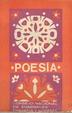 Cover of Poesía de Hispanoamérica - Poetas y poesía de España