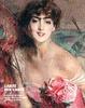 Cover of L'arte per l'arte