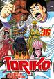 Cover of Toriko vol. 36