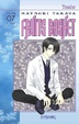 Cover of Fruits Basket vol. 07