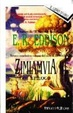 Cover of Zimiamvia III