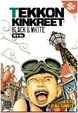 Cover of TEKKONKINKREET